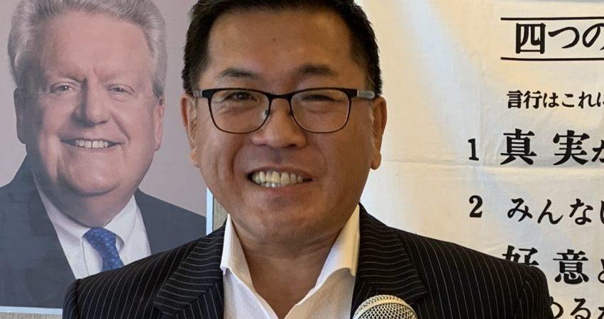 2019-2020会長挨拶